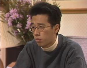 Jonathon Lim in Neighbours Episode 1957