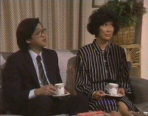 Raymond Lim, Jenny Lim in Neighbours Episode 1957