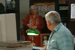 Rosie Hoyland, Lou Carpenter in Neighbours Episode 4109